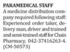 Paramedical Staff required in Karachi