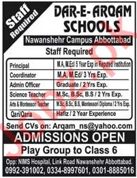 Dar e Arqam Schools Jobs 2018 for Admin Officer & Principal