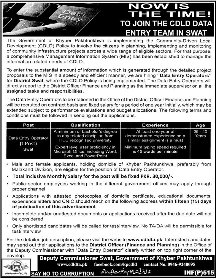 Deputy Commissioner District Office Swat Jobs