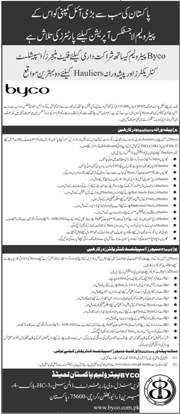 Byco Petroleum Pakistan Limited  Required Managers