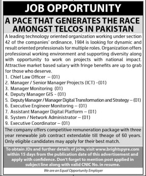 manager Required for Private Company