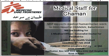 Medical Officers and Lady Health Visitors JOb Opportunity
