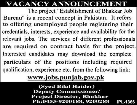 Male / Female Staff  Job in  Deputy Commissioner Office