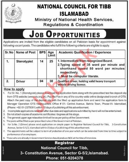 National Council for TIBB Jobs 2018 for Stenotypist