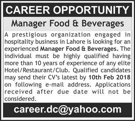 Manager Food and Beverages Job Opportunity