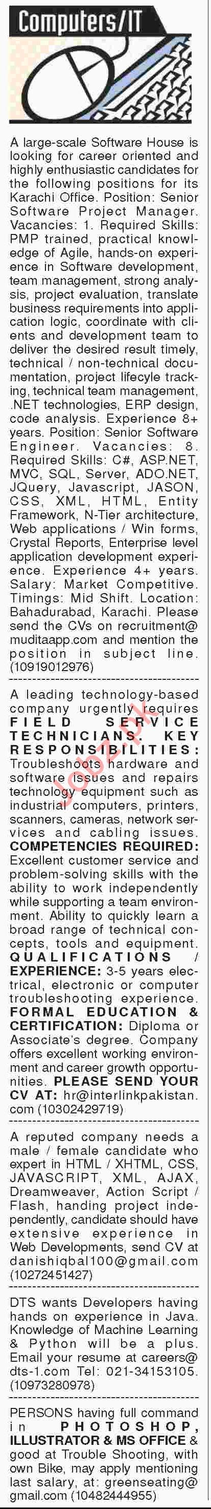 Computers / IT Jobs 2018 in Karachi
