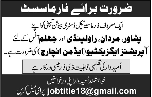 Operation Executives and Pharmacists Job Opportunity