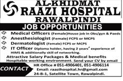 Alkhidmat Raazi Hospital Jobs