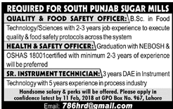 Quality & Food Safety Officers Job Opportunity