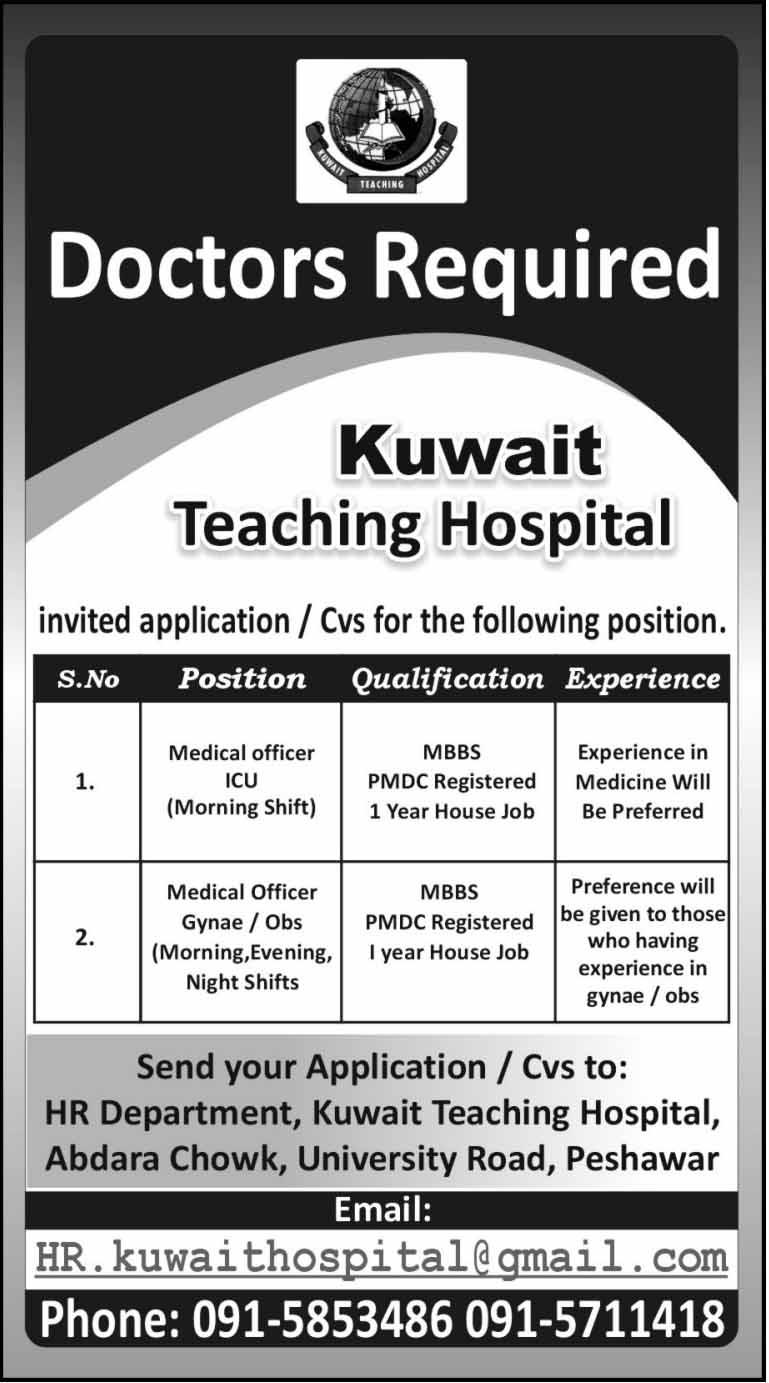 kuwait  Teaching Hospital  Jobs