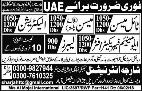Tile Mason, Block Mason, Labors Job in UAE