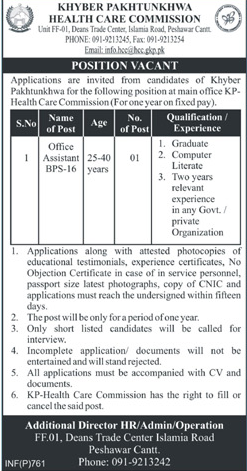Office Assistants Job in  Health care Commission
