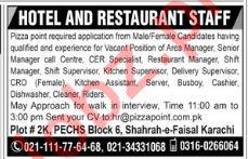 Pizza Point Karachi Jobs 2018