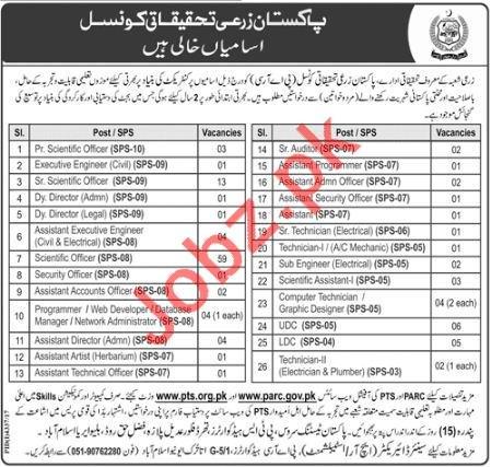 Pakistan Agriculture Research Council PARC Jobs 2018