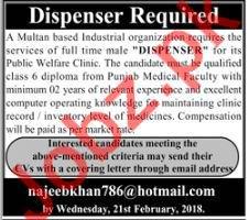 Dispenser Jobs In Private Industrial Organization