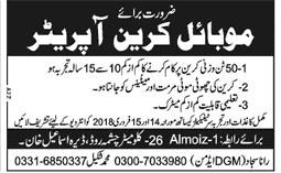 Mobile Crane Operators job Opportunity