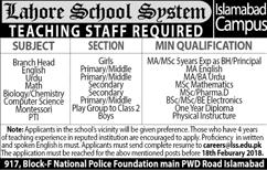 Teachers Job in Lahore School System