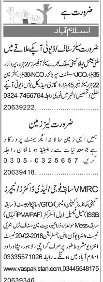 Sales Manager, Sales Officers, Salesmen Wanted