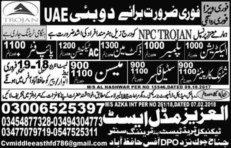 Electricians, Plumbers, AC Technicians, Steel Fixers Wanted