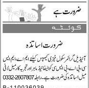 Teachers Job in Ideal Grammar School