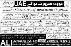Aircraft Cleaners, Airport Loaders, Salesmen Job Opportunity