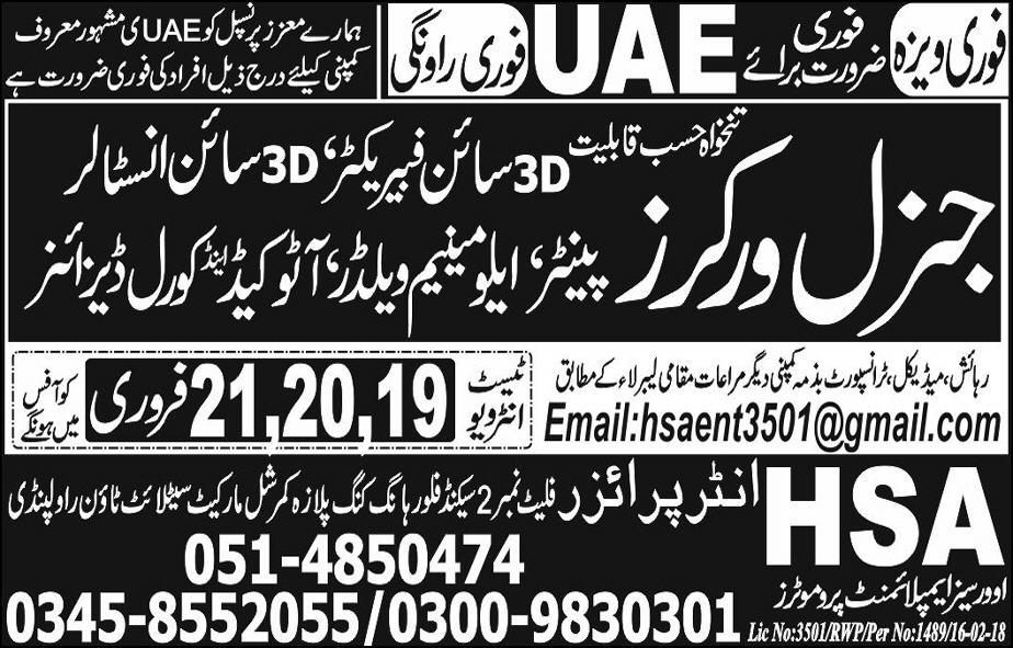 General Workers,3 D Sign Fabricators Job Opportunity