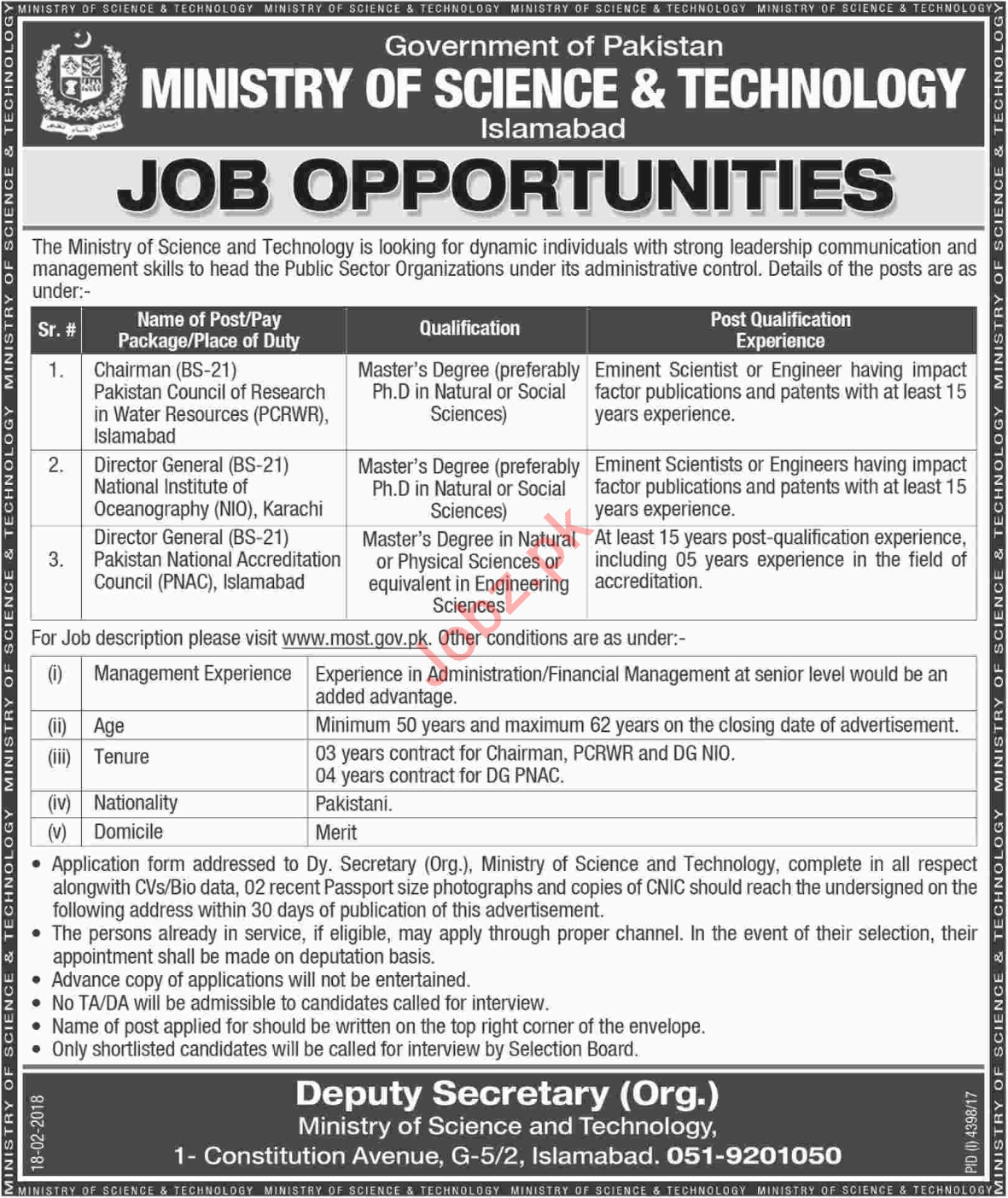 Ministry of Science & Technology MOST Islamabad Jobs 2018