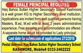 Principal Jobs 2018 in Kashmoro Sindh