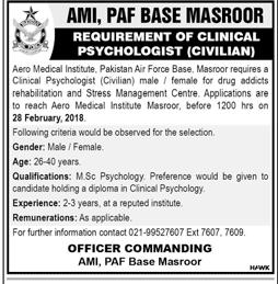Pakistan Air Force PAF Masroor AMI Base  JObs