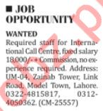 Call Center Jobs in Lahore 2018