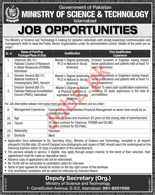 Ministry of Science & Technology MOST Jobs 2018