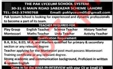 The Pak Lyceum School System Lahore Jobs Teacher 2018
