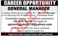 General Manager Jobs in Lahore