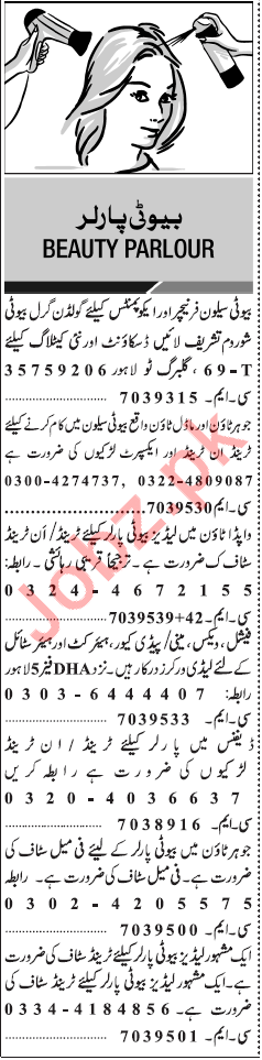 Daily Jang Classified Jobs 2018 for Beauty Parlour