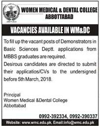 Women Medical and Dental College WM & DC  Abbottabad Jobs