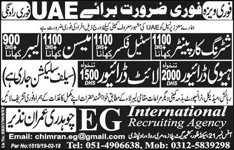 Shuttering Carpenters, Steel Fixers, HTV Heavy Driver Wanted