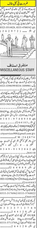 LTV Drivers, Salesmen, Female Telephone Operators Wanted