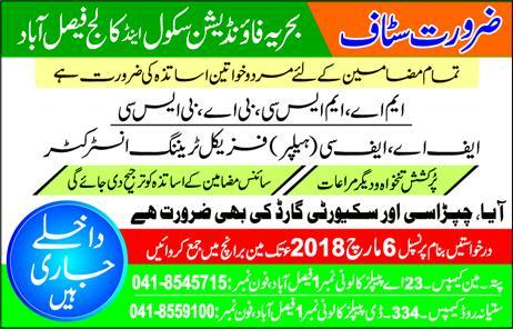 Bahria Foundation School and College Teaching Jobs