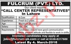 Fulcrum Lahore Jobs 2018 for Call Center Representative