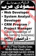 Web Developer, System Analyst/Developer, Manager Jobs
