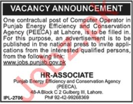 PEECA Lahore Jobs 2018 for Computer Operator