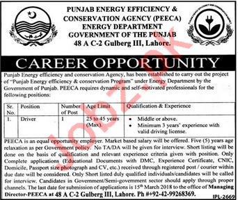PEECA Lahore Jobs 2018 for Driver