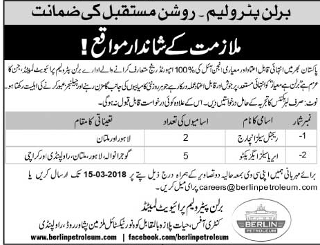 Berlin Petroleum Private Limited Executives Jobs