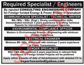 Communication Specialist & Electrical Engineer Jobs Lahore
