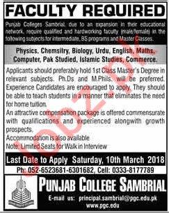 Punjab College Sambrial PCS Careers