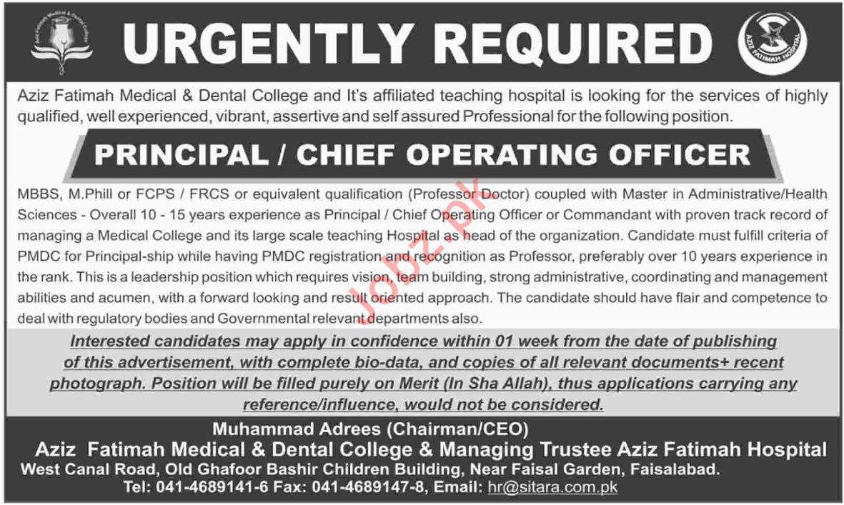 Aziz Fatimah Medical & Dental College Faisalabad Jobs 2018