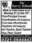 Female Vice Principal, Coordinators Job in The Savvy School