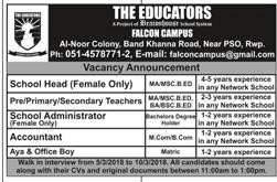 The Educator Falcon Campus Teachers Jobs