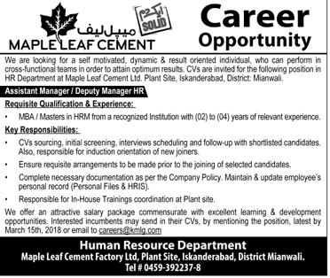 Maple Leaf Cement Factory Ltd Jobs