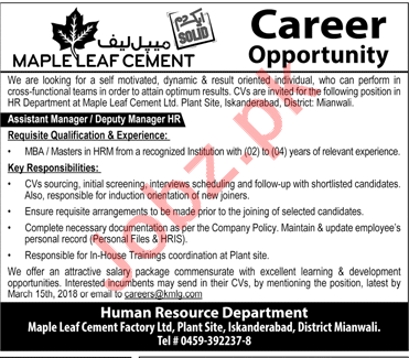 Maple Leaf Cement Mianwali Jobs Deputy Manager HR